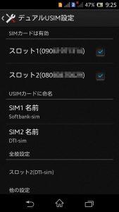 screenshot_2013-10-31-09-25-34