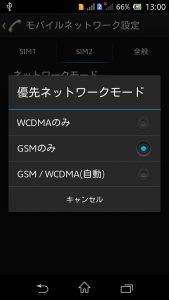 screenshot_2013-10-31-13-00-18