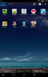 screenshot_2013-11-10-11-29-06