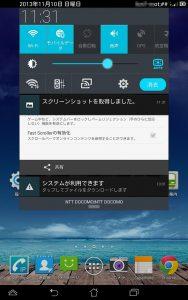 screenshot_2013-11-10-11-31-44