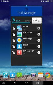 screenshot_2013-11-15-07-50-27