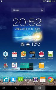 screenshot_2013-11-18-20-52-32