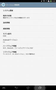 screenshot_2014-01-17-08-43-14