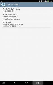 screenshot_2014-01-17-08-43-26
