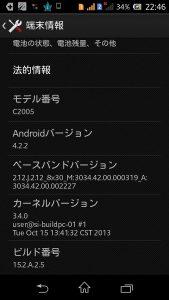 screenshot_2014-04-09-22-46-43