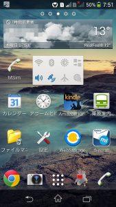 screenshot_2014-04-10-07-51-04