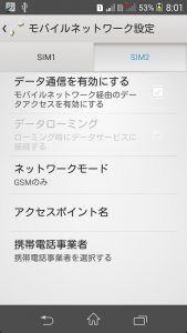 screenshot_2014-04-10-08-01-12