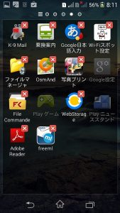 screenshot_2014-04-10-08-11-25