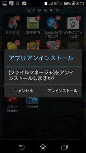 screenshot_2014-04-10-08-11-37
