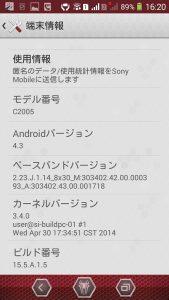 screenshot_2014-07-16-16-20-52