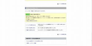 mail-3be92
